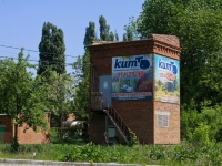 Krasnodar, 40 let Pobedy st, service building