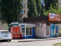克拉斯诺达尔市, 40 let Pobedy st, 商店