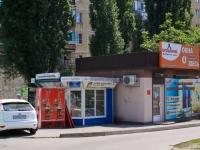 Krasnodar, 40 let Pobedy st, store