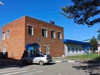 Krasnodar, Zipovskaya st, house 5 к.9. office building
