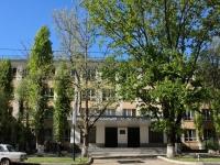 Краснодар, улица Зиповская, дом 7. колледж ККЭП, Краснодарский колледж электронного приборостроения