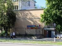 克拉斯诺达尔市, 专科学校 ККЭП, Краснодарский колледж электронного приборостроения, Zipovskaya st, 房屋 7