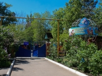 Краснодар, детский сад №123, улица Зиповская, дом 9А