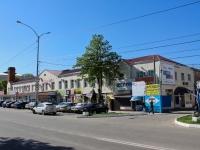 Krasnodar, Zipovskaya st, house 9. store