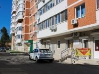 Krasnodar, Zipovskaya st, house 11. Apartment house