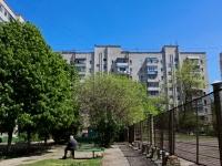 Краснодар, улица Зиповская, дом 12. многоквартирный дом