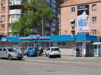 Krasnodar, Zipovskaya st, house 13/1. multi-purpose building