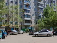Krasnodar, Zipovskaya st, house 14. Apartment house