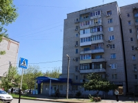 Krasnodar, Zipovskaya st, house 20. Apartment house