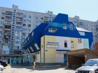 Краснодар, улица Зиповская, дом 24/2. многофункциональное здание
