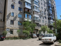 克拉斯诺达尔市, Zipovskaya st, 房屋 24. 公寓楼