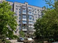 Krasnodar, Zipovskaya st, house 24. Apartment house