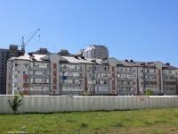 Краснодар, улица Карякина, дом 9. многоквартирный дом