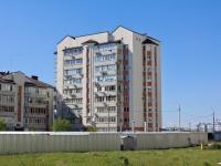 Краснодар, улица Карякина, дом 11. многоквартирный дом