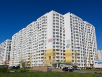 Krasnodar, Karyakin st, house 15. Apartment house