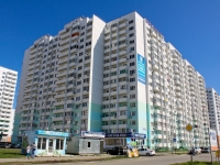 Краснодар, улица Карякина, дом 18. многоквартирный дом