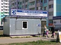 Краснодар, улица Карякина. офисное здание