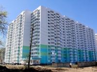 Krasnodar, st Kotlyarov, house 1. Apartment house