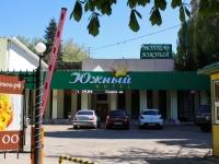 克拉斯诺达尔市, 旅馆 Южный, Moskovskaya st, 房屋 40