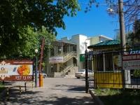 Краснодар, Московская ул, дом 40