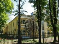 Краснодар, улица Московская, дом 42/1. офисное здание