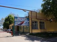 Краснодар, Московская ул, дом 42