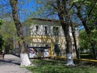克拉斯诺达尔市, Moskovskaya st, 房屋 46/1. 未使用建筑