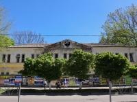 Krasnodar, Moskovskaya st, house 46/1. vacant building