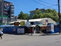 Krasnodar, Moskovskaya st, house 50/1. market