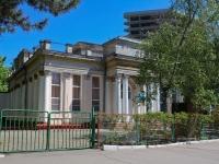 Краснодар, детский сад №155, улица Московская, дом 55А