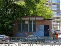 Краснодар, улица Московская, дом 61. магазин