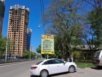 克拉斯诺达尔市, Moskovskaya st, 房屋 63А. 建设中建筑物