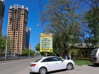 Krasnodar, Moskovskaya st, house 63А. building under construction