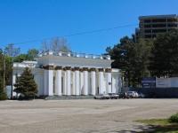 Krasnodar, Moskovskaya st, house 65 к.153. health center