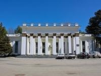 克拉斯诺达尔市, Moskovskaya st, 房屋 65 к.153. 医疗中心