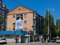 Краснодар, улица Московская, дом 65. многоквартирный дом