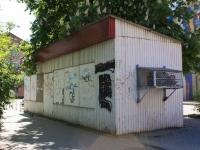 Krasnodar, Moskovskaya st, Social and welfare services