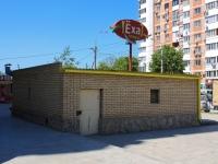 克拉斯诺达尔市, Moskovskaya st, 咖啡馆/酒吧