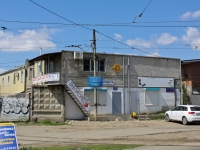 Краснодар, улица Колхозная, дом 55/1. магазин