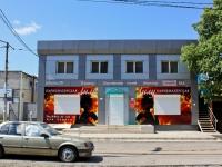 Краснодар, улица Колхозная, дом 55/2. многофункциональное здание