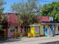 Краснодар, улица Колхозная, дом 57. магазин
