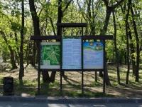 """克拉斯诺达尔市, 公园 """"Чистяковская роща"""", Kolkhoznaya st, 房屋 86"""