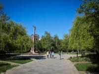 """Краснодар, улица Колхозная, дом 86. парк """"Чистяковская роща"""""""