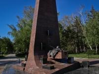 Krasnodar, monument Сынам Кубани, павшим в АфганистанеKolkhoznaya st, monument Сынам Кубани, павшим в Афганистане