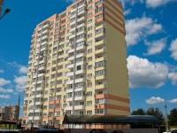 Краснодар, улица Киевская, дом 1. многоквартирный дом