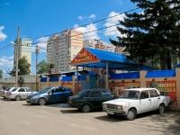 Краснодар, улица Харьковская. кафе / бар