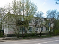 Krasnodar, 4th Liniya st, house 5. Apartment house
