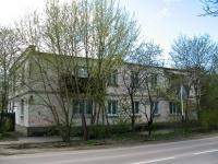Краснодар, улица 4-я линия, дом 5. многоквартирный дом