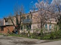 Краснодар, улица 4-я линия, дом 9. многоквартирный дом