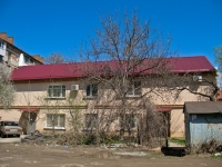 Krasnodar, Slvyansky aaley, house 2. Apartment house